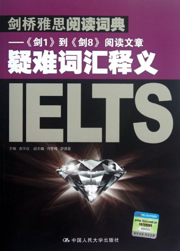 The genuine book Cambridge IELTS reading Dictionary: sword to sword read the article difficult ...