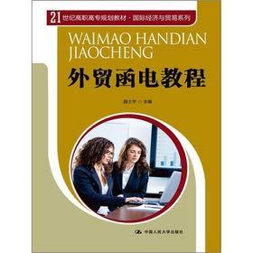 Genuine brand new guarantee 21 higher vocational: SHI SHI YU