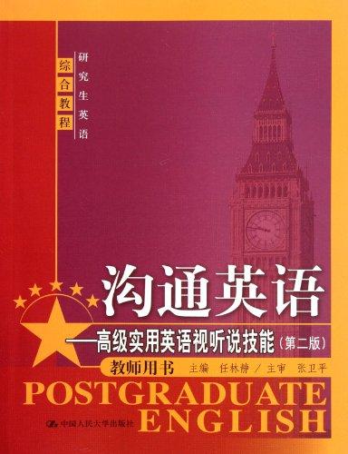 Genuine brand new guarantee Graduate English tutorial communication English: Advanced English ...
