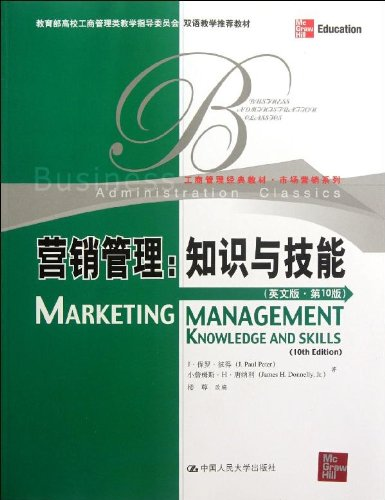 Marketing Management - Knowledge and Skills (English version of the 10th edition of Business ...