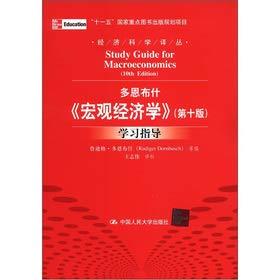 The genuine new book Economic Science Renditions: Dornbusch Macroeconomics (10) study guides Lu(...