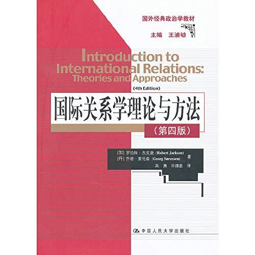 Theory and Methods - Fourth Edition(Chinese Edition): JIA ) JIE KE XUN . ( DAN ) SUO LUN SEN ZHU . ...