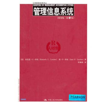 The Classic Renditions of Business Administration: Management: MEI ) KEN