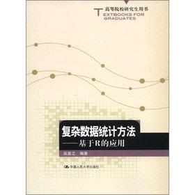A genuine book universities graduate with books: WU XI ZHI