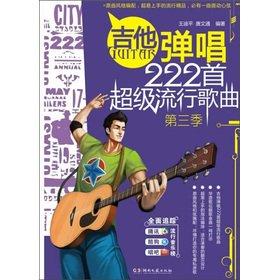 9787300164007: The agriculture gathers a group of brand construction mode research (Chinese edidion) Pinyin: nong ye ji qun pin pai jian she mo shi yan jiu