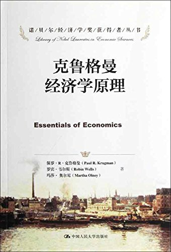 Nobel Laureate in Economics Series: Principles of Economics Paul Krugman(Chinese Edition): MEI ) ...