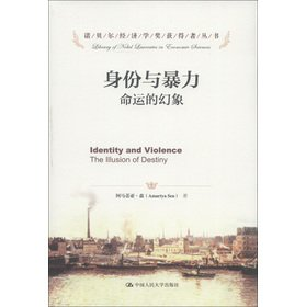 Nobel laureate Books identity and violence: the: YIN ) A