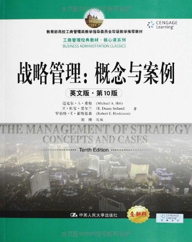 9787300169637: The Management of Strategy: Concepts and Cases, 10th Edition
