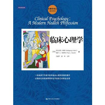 9787300176536: Renditions psychology textbook series : Clinical Psychology(Chinese Edition)