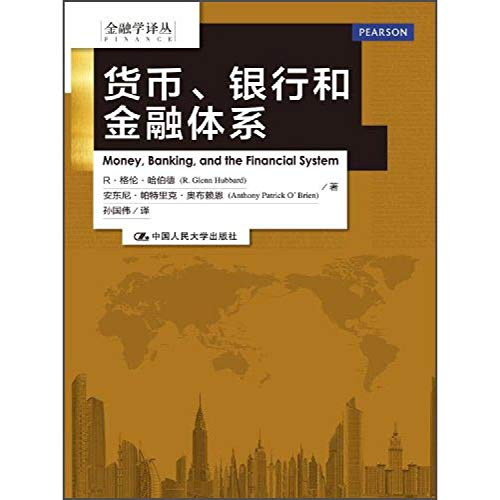 9787300178561: Translations of Finance: Money. banking and financial system(Chinese Edition)