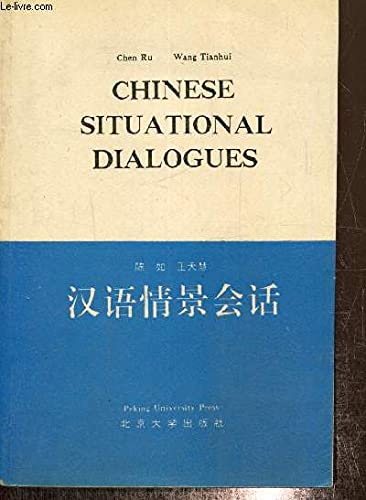 9787301015056: Chinese Situational Dialogues (Chinese and English Edition)