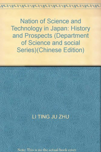 Nation of Science and Technology in Japan: History and Prospects (Department of Science and social ...