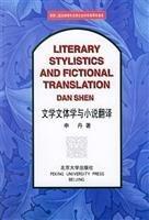 9787301022801: Literary Stylistics and Fictional Translation: English