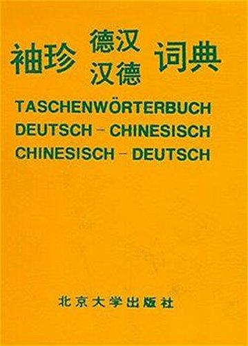 9787301030394: Taschenwörterbuch Deutsch-chinesisch, Chinesisch-deutsch (Chinese-german, German-chinese)
