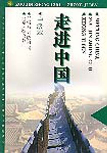 9787301033555: Meeting China: Intermediate (Chinese Edition)