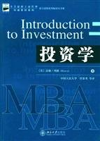 Investment(Chinese Edition): LIE WEI