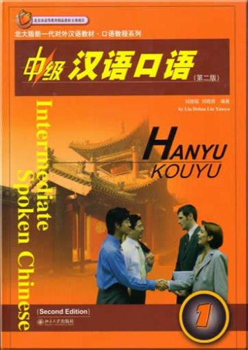 Intermediate Spoken Chinese: Volume 1: Liu, Delian