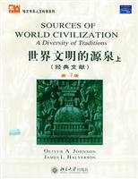 9787301073629: Sources of World Civilization, Vol. 1, 3rd Edition