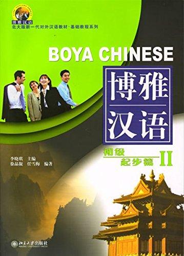 Boya Chinese: Elementary Starter II (With CD): Li Xiaoqi