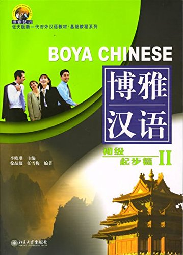 Boya Chinese: Elementary Starter Ii (with 2 Cds)(chinese Edition)
