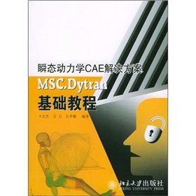 9787301080641: The transient dynamics CAE solutions: MSC.Dytran Essentials(Chinese Edition)