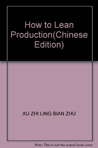 9787301082997: How to Lean Production