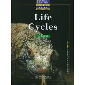 life cycle - ( English): LI DE
