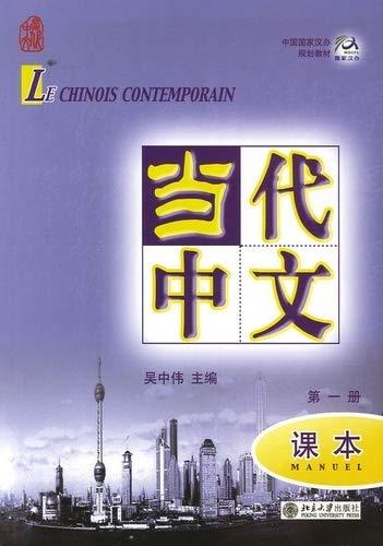 9787301086605: Le Chinois Contemporain Vol.1 - Manuel (French Edition)
