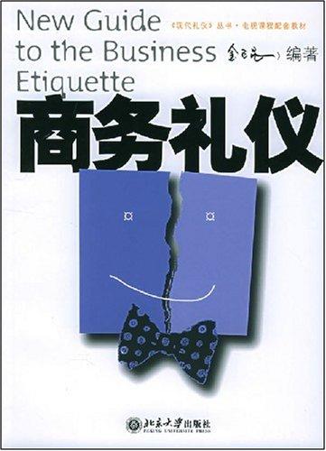 9787301093689: Business Etiquette