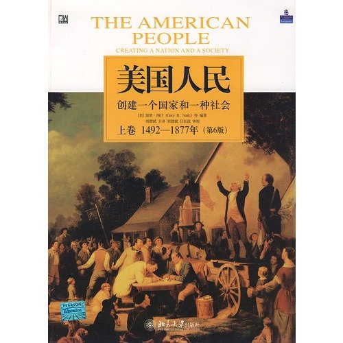 American People:Seting up A Country and A: mei jia li