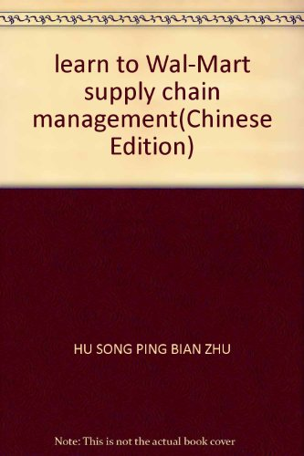 9787301103418: learn to Wal-Mart supply chain management