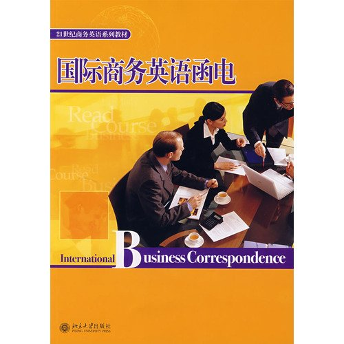 International Business English Correspondence Han Qin .: QIN . BIAN