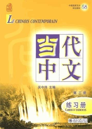 9787301130902: Le chinois contemporain : Cahier d'exercices, Volume 3 (1CD audio)