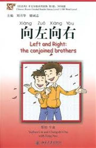Left and Right: The Conjoined Brothers (Chinese: Yuehua Liu, Chengzhi