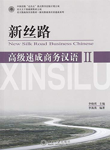 9787301137222: New Silk Road Business Chinese Advanced vol.2
