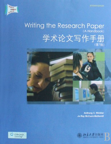 Academic writing manual - 7th edition (Chinese: Ben She