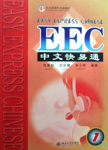 Teaching Materials for Oversea Chinese (Peking University