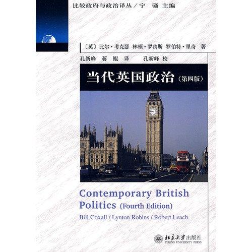 Contemporary British Politics (4th Edition)(Chinese Edition): BI ER KAO
