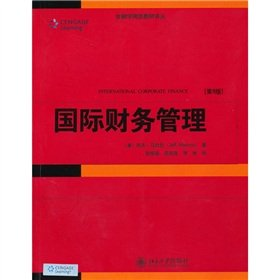 International Financial Management (9th Edition)(Chinese Edition): MEI )MA DU