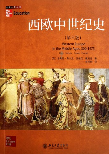 By Western Europe in the the Middle Ages .300-1 475(Chinese Edition): BU LAI EN ? DI ER NI (Brian ...