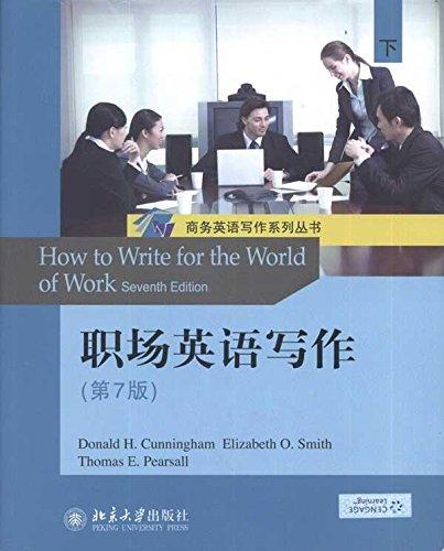 Workplace Writing (7th Edition) (Vol.2)(Chinese Edition): MEI)KA NING HAN MU DENG