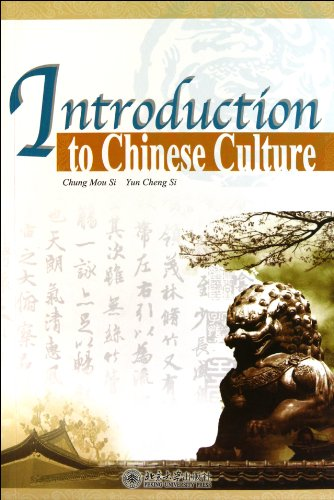 Introduction to Chinese Culture: Chung Mou Si; Yun Cheng Si