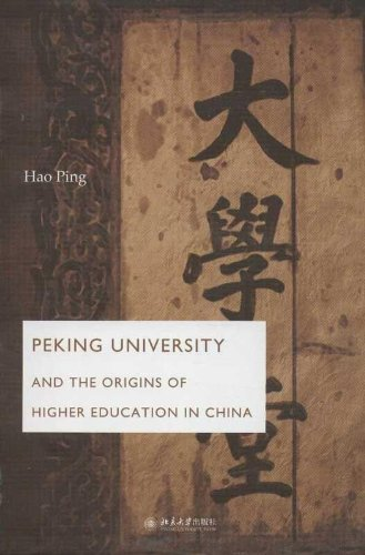9787301201954: Peking University and the Origins of Higher Education in China(Chinese Edition)