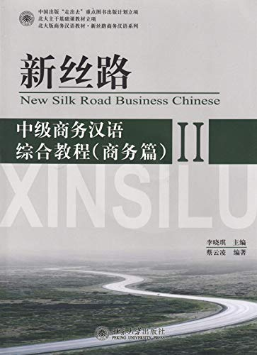 9787301203453: New Silk Road: An Integrated Business Chinese for Intermediate Students(About Business) (II) (Chinese Edition)