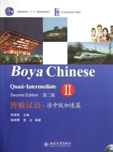 Boya Chinese: Quasi-Intermediate 2 (2nd Ed.) (w/MP3): Li Xiao Qi
