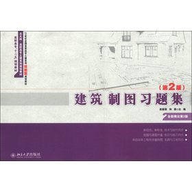 Peking edition Vocational civil family planning materials: GAO LI RONG