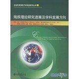 9787301214619: Exploring Theories and Expanding Methodologies Where We Are and Where We Need to go(Chinese Edition)