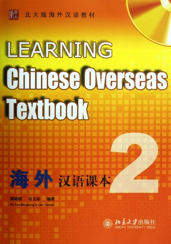 9787301217825: Learning Chinese Overseas Textbook (2) (Chinese Edition)