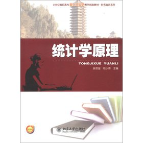 21st century higher vocational competency-based family planning textbook Financial Accounting ...
