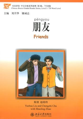 9787301226384: Friends - Chinese Breeze Graded Reader Level 3: 750 Words Level (Chinese Breeze Graded Reader Series)